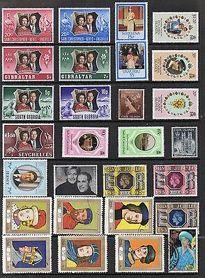 ROYALTY QEII Thematic Stamp Collection MINT USED Ref:TH726