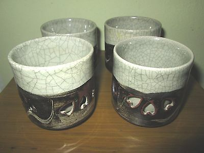 4 Vintage Japan Somayaki Somaware Double Wall Tea Cups w/ Cut-Out Hearts