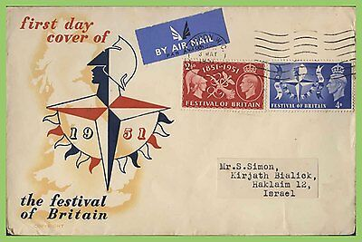GB 1951 KGVI Festival of Britain set on illustrated FDC London h/s Airmail