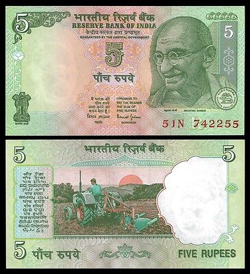 India 10 RUPEES ND 1992 Letter A Sign 87 P 88c UNC