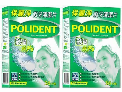 2X Polident Denture Cleanser 36pcs Kills 99.9% Bacteria In Just 5 Minutes