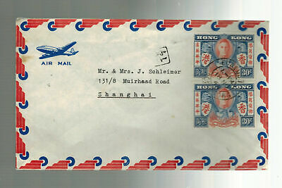 1946 Hong Kong Airmail Cover to Shanghai Ghetto China Judaica J Schleimer