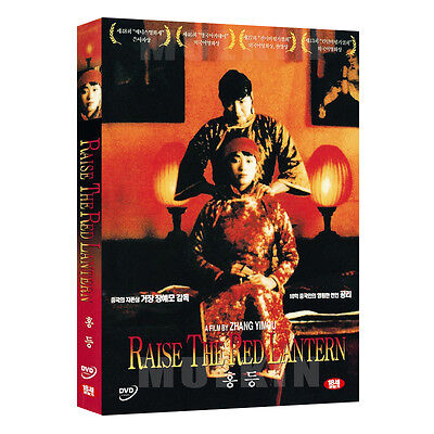 "a review of the story raise the red lantern ""raise the red lantern"" was named in a list of the story is set in best asian movies, best china cinema, grant hardy, raise the red lantern review."