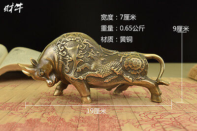 Copper auspicious home furnishing articles elephant chicken works of art