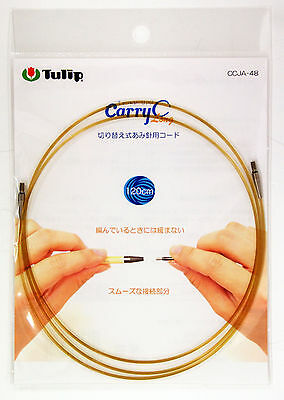 Tulip CCJA-48 Knitting Needle Code For Carry C Long (120cm)
