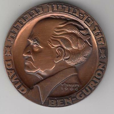 ISRAEL1966  DAVID BEN GURION 80th BIRTHDAY PRIVATE MEDAL 59mm BRONZE #1