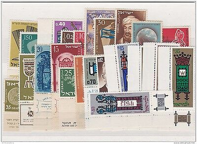 Israel Unchecked Mint Collection (23 Values) ZZ2522