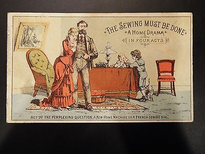 """New Home Sewing Machine Co. """"Home Drama"""" Victorian Trade Card"""