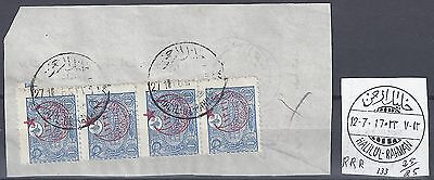 Palestine Turkey 1916 Halil Al Rahman Al Khail Heron Two Full Strikes C&w 133 R