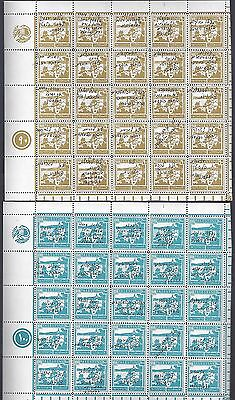 Palestine 1988 Intifada Set 18 Blocks Of 25 Each Ovptd In Hebrew One Of 4 Reject