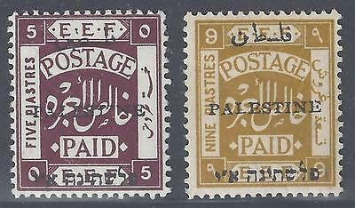 PALESTINE 1920 FIRST JERUSALEM OVPT 5pi VARIETY D INSTEAD OF T IN FALASTIN & 9pi