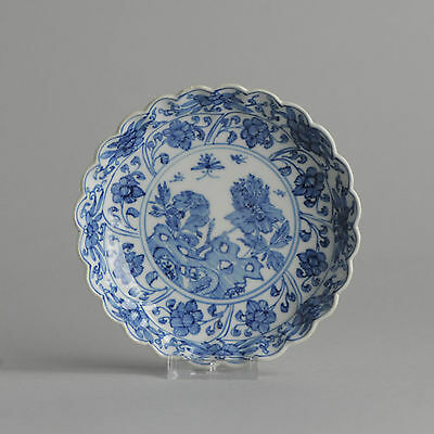 18C Kangxi Period Chinese Porcelain Small Plate Lobbed Yu Marked