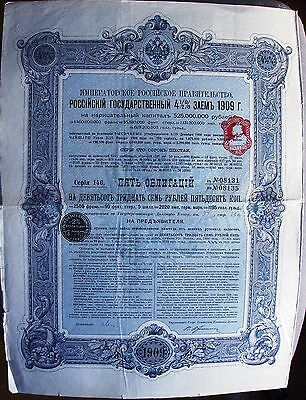 Russian 5% State  5 obligations for 937.5 Rubles. Loan of 1909, bond.