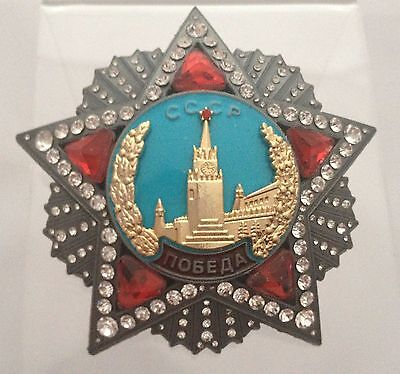 Museum Quality Ww2 Russian Soviet Union Order Of Victory 1943 Medal Ussr Cccp