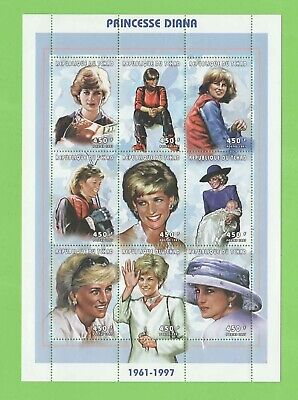 Chad 1997 Princess Diana 9 x $4.50 miniature sheet, MNH
