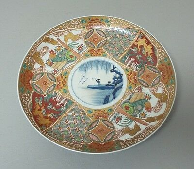 "GORGEOUS 19th C. JAPANESE KUTANI PORCELAIN 14.5"" CHARGER, UNUSUAL DECORATION"
