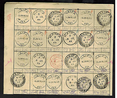 1946 HAifa Palestine January 5 6 & 7 Postmark Study Guide Samples