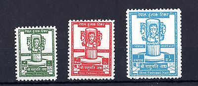 Nepal Set of 3 Values to 1Re SG135/7 Mint MH X3909