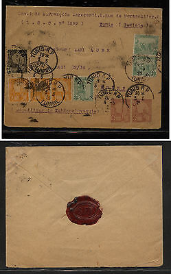 Tunisia  great franking cover to Czechoslovakia   1922      RLL0730