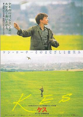 KES original Japanese film flyer  Very rare collectable