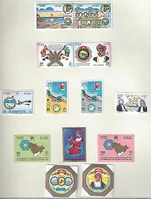 Oman 1989 1994 Sg 375 434 Collection Of 52 + 4 Souvenir Sheets In Complete Set H