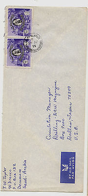 Bahrain  airmail cover to  US   1973  cancel        MS1104