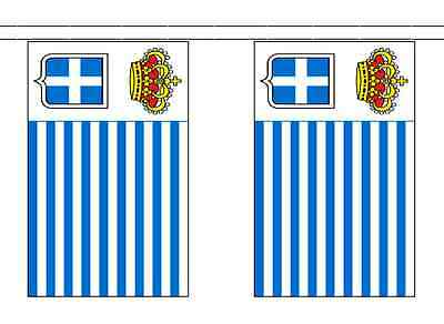 Italy Seborga 'Principality' Polyester Flag Bunting - 5m with 14 Flags