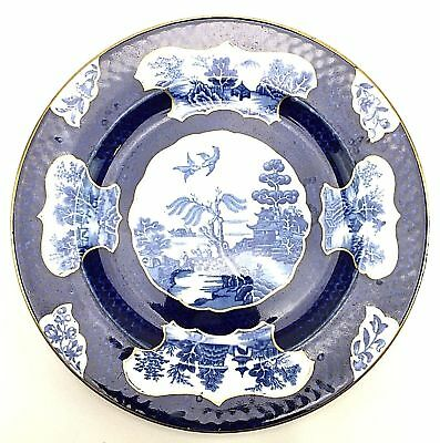 1 Rare Early Booths Real Old Willow Blue Scale Salad Plate China Chinoiserie