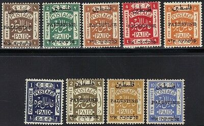 PALESTINE 1921 TRILINGUAL LARGE ARABIC OVT SET OF 9 SG 47-56 PERF 15x16 H CV£300