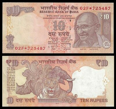 India 10 Rupees 2012 Letter L P 95 UNC REPLACEMENT * OFFER !
