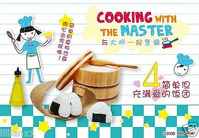 ORCARA Food Miniature Dollhouse Cooking With The Master No.04