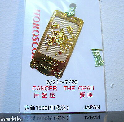 New Cancer Crab Zodiac 24K Gold plated metal Bookmark book mark Made in JAPAN