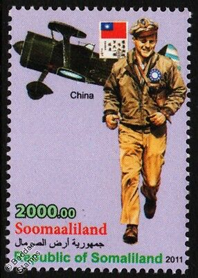 WWII Nationalist China Air Force Flying Tigers Uniform Stamp / Biplane Aircraft