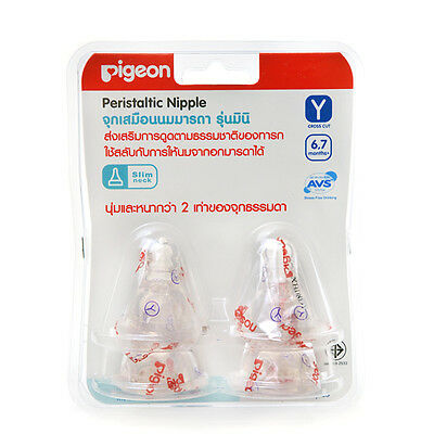 PIGEON Baby Bottles Slim Neck Peristaltic Nipples Size Y For ages 6-7 months