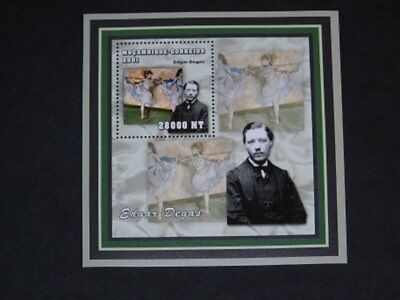 Stamp Pickers Mozambique 2001 Edgar Degas Classic MNH S/S
