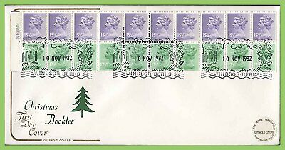 G.B. 1982 £2.55 Christmas booklet pane on Cotswold First Day Cover, Windsor