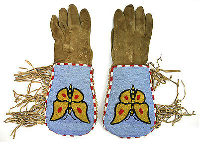 "c. 1900 Northern Plains Beaded Gauntlets, 16"" x 6.25"""