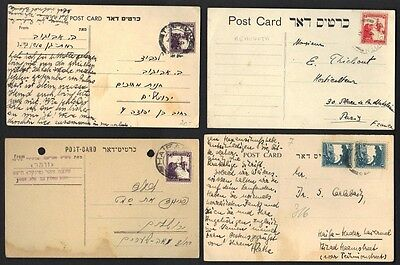 PALESTINE 1930's FOUR POSTAL CARD'S FROM HAIFA & REHOVOTH