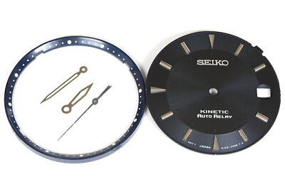 Seiko Auto Relay dial for 5J22-0B39 kinetic watch - 119884