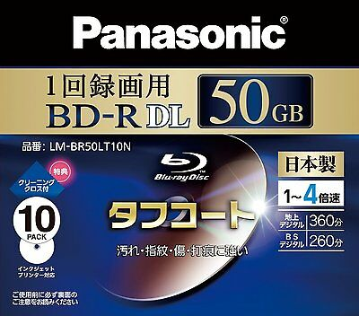 10 Panasonic 3D Blu ray DVD 50GB BD-R DL Bluray DVD HD 4X Original MID Code