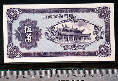 "CHINA 50 Cen 1940, ""The AMOY Industrial Bank"" Pick S1658, Original Gem UNCIRCULA"