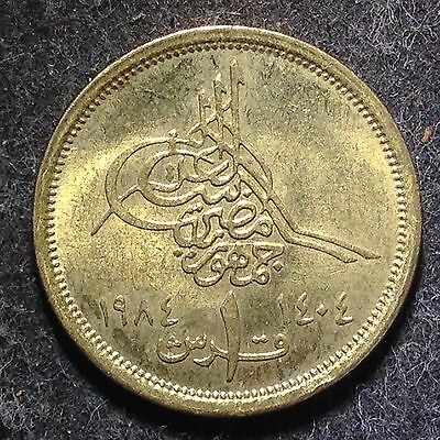 Egypt 1404 (1984) 1 Piastre (Error Coin - Rotated Die) / 1791