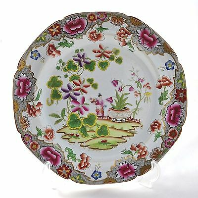 Antique Spode Stone China Printed Painted & Gilded Ship Border Plate 3703 C.1822