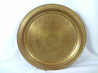 Vintage Egyptian Brass Serving Platter Plate Pyramid Camel Etchings 12 1/2""