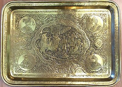 Interesting Islamic - Antique Persian Qajar Brass Tray - Hand Engraved 1.2 x 1.8
