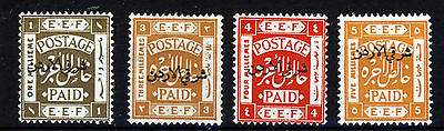TRANSJORDAN 1920 Overprinted Palestine P15x14 Part Set SG 1 to SG 5 MINT