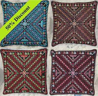 Colourful Cushion / Throw Pillow Cover - Traditional Cross Stiched Embroidery