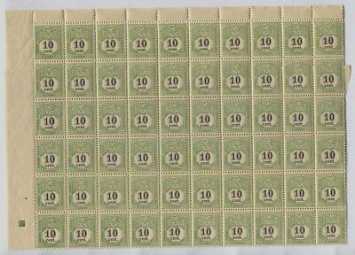 Luxembourg Sc #J2 - 1907 10c Postage Due MNH Folded Sheet of 100