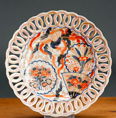 Superb & High Quality 19th Japanese Ajour Meiji Period Antique Imari Plate Japan