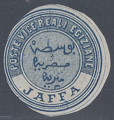 Palestine 1884 Jaffa Official Interpostal Sea In Bright Blue Color